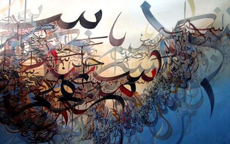تحميل ملخص المراجعة النهائية للباكالوريا في اللغة العربية وآدابها