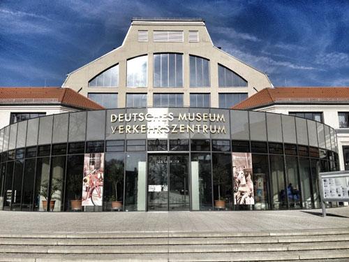 شراكة رقمية بين «جوجل» والمتحف الألماني في ميونيخ