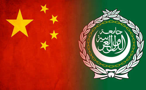 الصين والجامعة العربية تقيمان تعاونا بين المكتبات