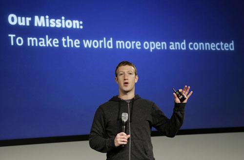 «فيسبوك» تخطط للوصول إلى كل شخص في العالم