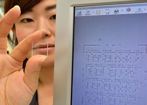 الزجاج.. آلية جديدة لتخزين المعلومات والذكريات