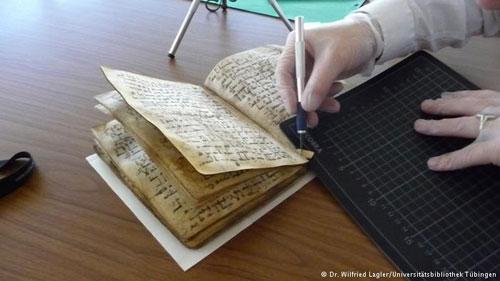 اكتشاف نسخة مصحف تعود لعشرين عاماً بعد وفاة الرسول صلى الله عليه وسلم