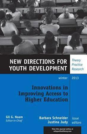 التوجهات الجديدة لتطوير الشباب نحو الابتكار في التعليم العالي