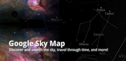«غوغل سكاي ماب» يضع نجوم السماء فى يدك