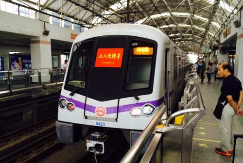 تشغيل قطارات مترو دون سائق في الصين