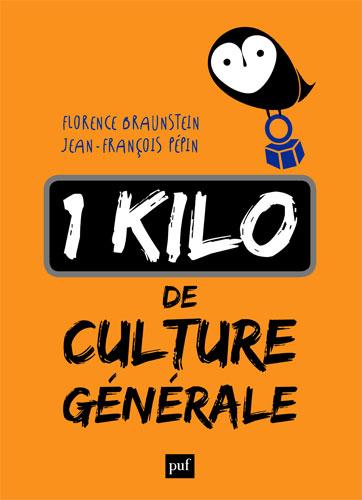 كيلو من الثقافة العامّة.. رحلة البحث عن المعرفة