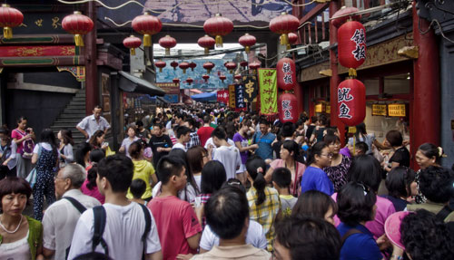 الصين تواجه مشكلة ديموغرافية