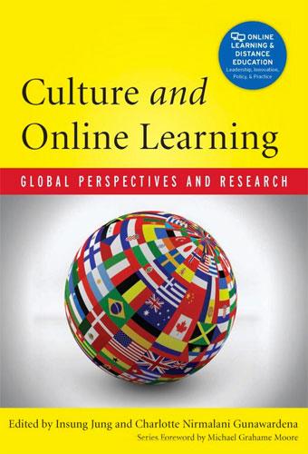 الثقافة والتعلم عبر الإنترنت