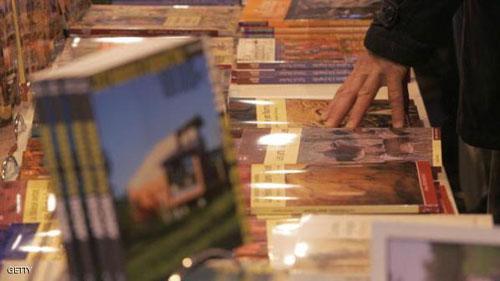 رواية بريطانية تتصدر الكتب الأكثر مبيعا بأمريكا