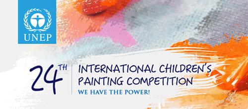 مسابقة الأطفال الدولية للرسم 2015: نملك الطاقة