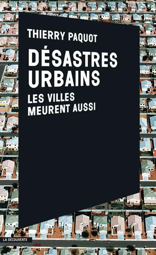 حتى المدن تموت .. عندما يطمس العمران معالم التاريخ