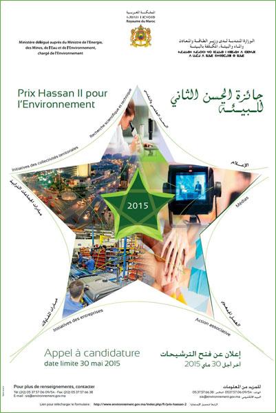 فتح باب الترشيح لنيل جائزة الحسن الثاني للبيئة دورة 2015