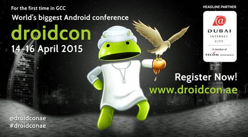 """""""دبي للإنترنت"""" تستضيف مؤتمر """"درويدكون"""" العالمي"""
