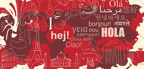 لغات العالم - الصينية في المركز الأول والعربية رابعا