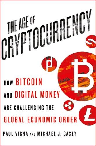 عصر العملة الخفيّة.. أخطار الأموال الرقمية