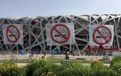 الصين تبدأ تطبيق قوانين صارمة ضد التدخين