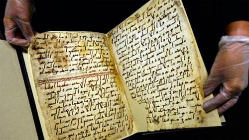 العثور على أقدم مخطوطات القرآن الكريم في العالم