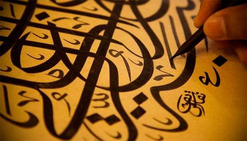 «الإندبندنت»: انسوا الفرنسية والصينية .. العربية هي اللغة التي يجب تعلمها