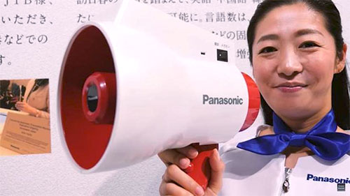 «باناسونيك» تطور مكبر صوت يترجم كلام المتحدث