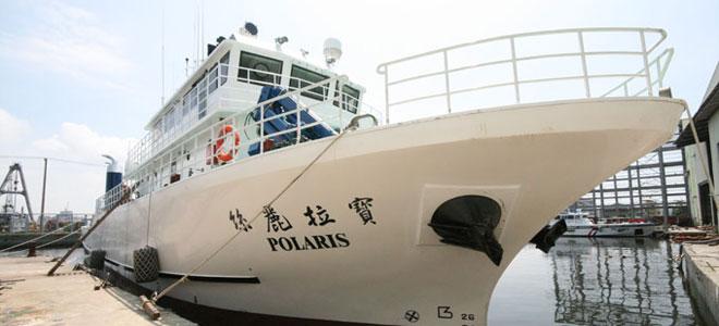 """اليابان تبني سفناً """"ذاتية الملاحة"""" بحلول 2025"""