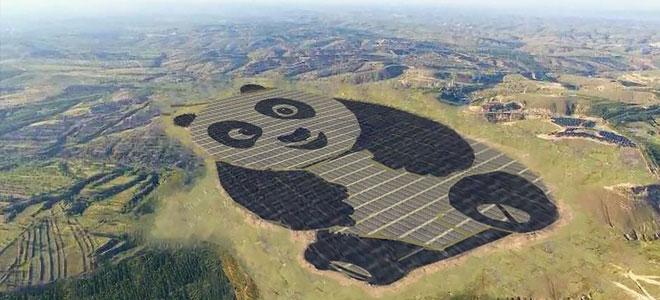 محطة شمسية في الصين على شكل دب الباندا
