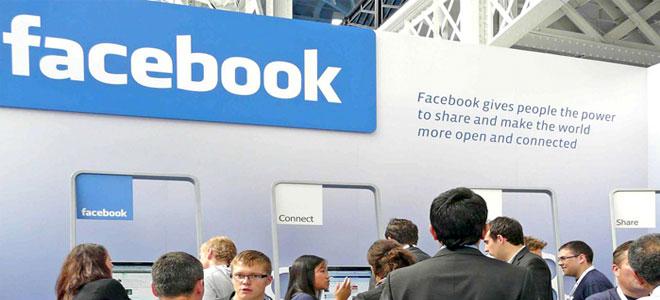 فيسبوك تسعى للإطاحة بشركات التوظيف