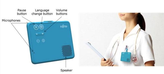 جهاز جديد لترجمة الكلام دون الحاجة إلى اليدين