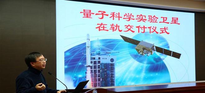 الصين 2040.. مكوكات نووية وهيمنة فضائية