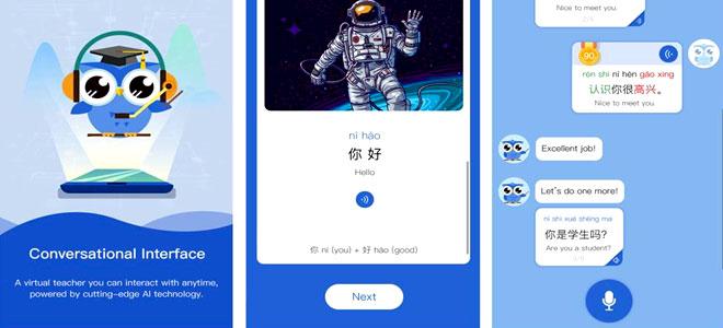 تطبيق من مايكروسوفت لتعليم اللغة الصينية