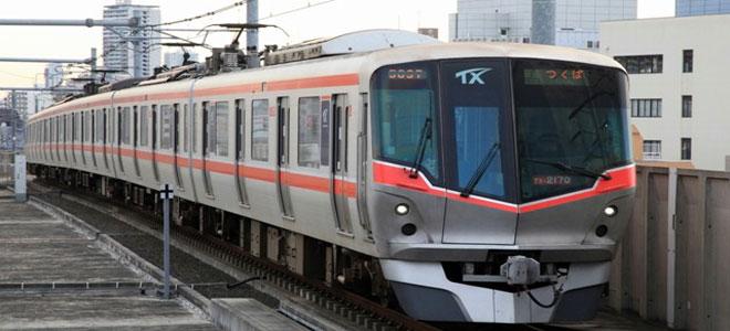 اعتذار رسمي لركاب قطار ياباني بسبب «20 ثانية»!