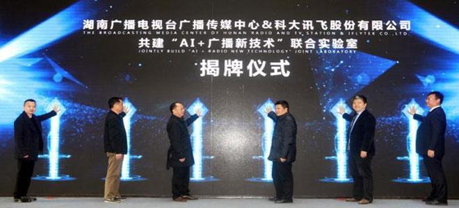 الصين تطلق أول مختبر للبث الإذاعي يعمل بالذكاء الاصطناعي