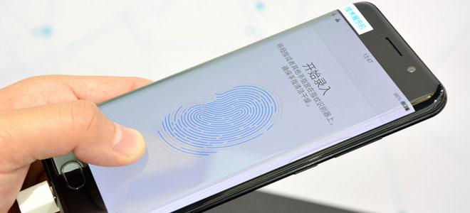 """الصين تطلق أول هاتف بماسح بصمة """"أسفل الشاشة"""""""