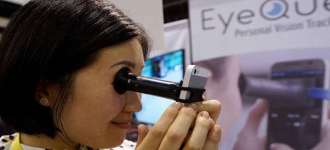 الذكاء الاصطناعي يظهر تفوقا على البشر في تشخيص أمراض العيون