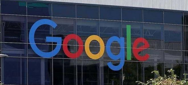 """""""غوغل"""" تطور منصة ألعاب متقدمة"""