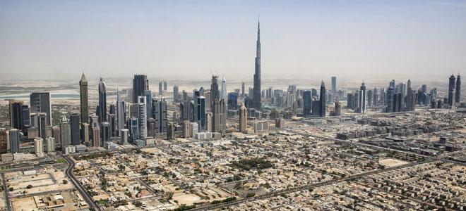 مدن مستدامة للمستقبل