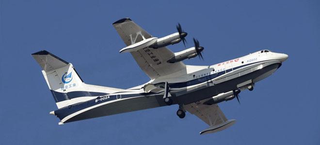 الصين تصنع أضخم طائرة ركاب برمائية في العالم