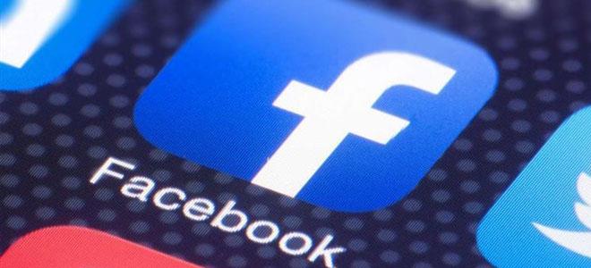 """""""فيسبوك"""" يضيف خاصية تحويل الصور ذات البعدين إلى ثلاثية الأبعاد"""