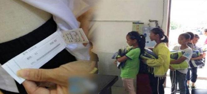 مدارس صينية تعتمد زيا ذكيا يراقب تحركات الطلاب