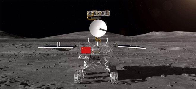 """المسبار الصيني """"تشانج آه 4"""" يهبط على الجانب المظلم من القمر"""